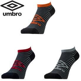 アンブロ トレーニング ソックス 靴下 メンズ レディース 3足組 デザインアンクルソックス UCS8542-GORD