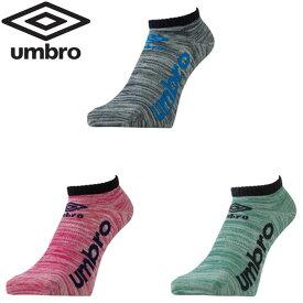 アンブロ トレーニング ソックス 靴下 メンズ レディース 3足組 デザインアンクルソックス UCS8542-MNPG