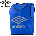 Ubs7558 blu