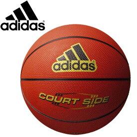アディダス ゴムバスケットボール コートサイド 7号球 AB7122BR