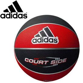 アディダス ゴムバスケットボール コートサイド 7号球 AB7122RBK