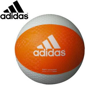 アディダス ソフトバレーボール オレンジ×グレー AVSOSL
