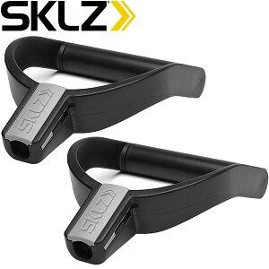 スキルズ SKLZ フィットネス トレーニング トレーニングチューブ クイックチェンジ シングルハンドル SINGLE QUICK CHANGE HAND