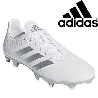 愛迪達橄欖球鞋馬來西亞SG CM7466 adidas 18SS