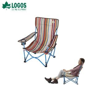 LOGOS ロゴス ストライプヒーリングチェア・ポケットプラス 73173014 大型座面でゆったりできるローポジションチェア