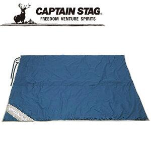 キャプテンスタッグ CAPTAIN STAG テントフロアマット260×260cm M3305 【地域限定送料無料】