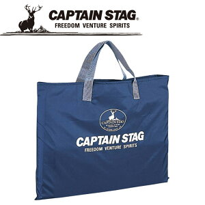 CAPTAIN STAG キャプテンスタッグ キャンプテーブルバッグ(S) M3689