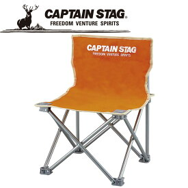 CAPTAIN STAG キャプテンスタッグ パレット コンパクトチェア (ミニ) オレンジ M3918