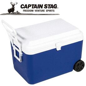 キャプテンスタッグ リガード ホイールクーラー60L(ブルー) M5060