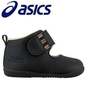 【あす楽】 送料無料アシックス キッズ ベビー シューズ 子供靴 スクスク KAIRA FIRST ブラック 1144A043 001 20SS