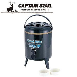 キャプテンスタッグ CAPTAIN STAG クールヒッツ ウォータージャグ8L (ネイビー) M5027