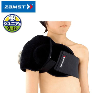 ザムストジュニア用アイシングセット 肩用 左右兼用 ZAMST【返品不可】