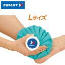 ザムスト アイスバッグ Lサイズ直径 約26cm ZAMST【返品不可】