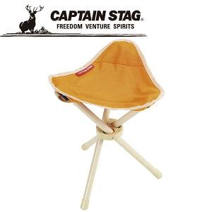 キャプテンスタッグ プチ レジャーチェアミニ オレンジ M3900 三脚チェア CAPTAIN STAG