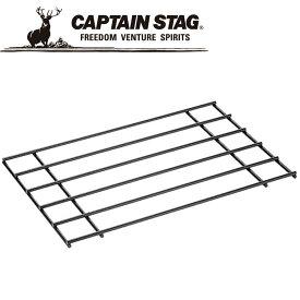 キャプテンスタッグ コンロ用 ダッチオーブンスタンド M6506 CAPTAIN STAG