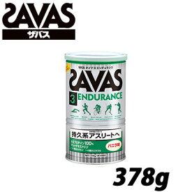 ザバス SAVAS プロテイン タイプ3エンデュランス 378g 18食分 長時間動き続ける持久系アスリートへ CZ7334
