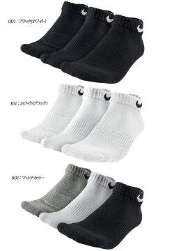 【2セットまでメール便送料無料】ナイキNIKE靴下3足組3PコットンクッションクォーターローカットソックスSX4701
