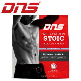 DNS ホエイプロテイン ストイック プレーン味 1kg