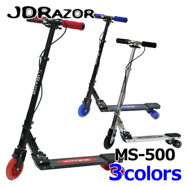 【ポイントアップ祭!】JD Razor スクーターボード MS-500