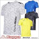 ★2枚までメール便送料無料★カッパ Tシャツ メンズ 半袖 プラクティスシャツ Kappa KF612TS24 【3枚以上、他商品と同…