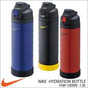 【あす楽対応】ナイキハイドレーションボトル1.0L保冷専用ハンディストラップ付サーモスFHB-1000N