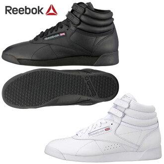 0f400956806 FZONE  -Reebok freestyle Hi classic women s sneaker 2240-2431 CLASSIC Hi  Reebok