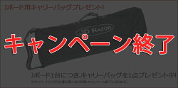 【ポイントアップ祭!】JDRazorジェイボードEXJボードEXRT-169EXキャリーバッグプレゼント