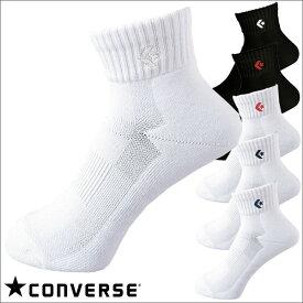 【メール便送料無料】CONVERSE(コンバース) ニューアンクルソックス 靴下 CB16006