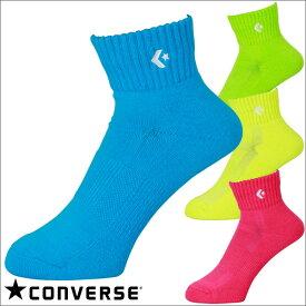 CONVERSE(コンバース) カラーアンクルソックス 靴下 CB161003