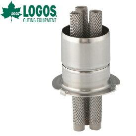 LOGOS ロゴス (LOGOSバイオフレイム)サイクロンウィック 74101010