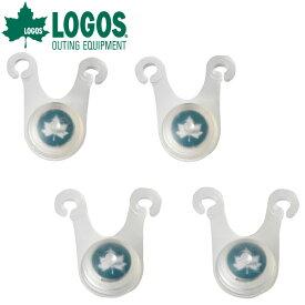 【ポイントアップ祭!】LOGOS ロゴス ロープライト(4pcs)74176001 子供の安全を守る光 見えないテントロープを照らし出す