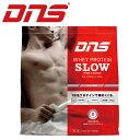 DNS ホエイプロテイン スロー ミルク風味 1kg