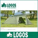 ◇LOGOS ロゴスneos リビングプラス・PLR X71805017 大きな開口部を備えた2ルームテント