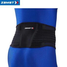 【1点までメール便送料無料】ザムスト ZW-5 3Dバックパネル入り腰用サポーターミドルサポート ZAMST【返品不可】