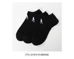 【2セットまでメール便送料無料】アディダスアンクルソックス靴下3足組3PメンズユニセックスDMK57adidas