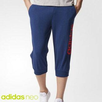 在阿迪达斯新裤子人BC背后毛运动衫3/4长裤子M蓝色BQ0347 adidas 17Q1 2017年春天夏天
