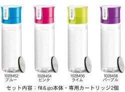 【あす楽対応】ブリタ浄水機能付き携帯ボトルフィル&ゴー(0.6L)カートリッジ2個付きBRITAfill&go水筒ボトル型浄水器国内正規品