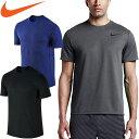 ★2枚までメール便送料無料★ナイキ 半袖Tシャツ メンズ トレーニングウェア DRI-FIT クール NIKE 742627 【3枚以上、…
