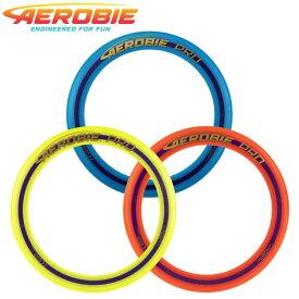 エアロビー フリスビー エアロビープロ プロリング Aerobie Pro Ring 4571397 【地域限定送料無料】