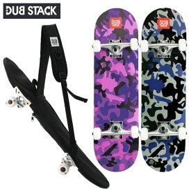 【ポイントアップ祭!】ダブスタック スケートボードセット 当店オリジナルカラース ケートボード+専用バッグ DSB-28