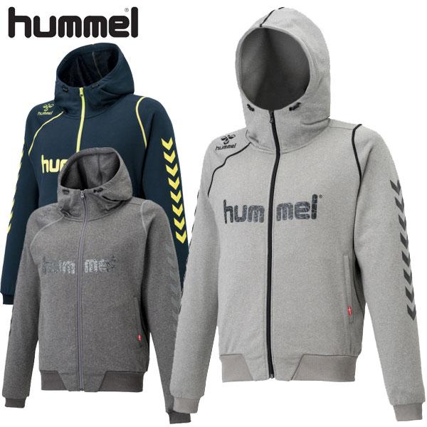 ★17SS hummel(ヒュンメル) スウェットフーデッドジャケット メンズ HAP8172-0190 【あす楽対応】