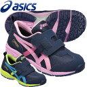 アシックス スクスク シューズ ベビー 子供靴 AC,RUNNER MINI G-TX asics SUKUSUKU TUM174