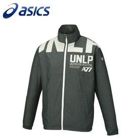 クリアランスセール半額以上!アシックス トレーニング A77 ウインドジャケット メンズ asics 17AW XAW723-9190
