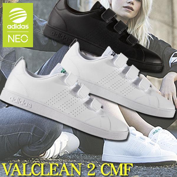 アディダス スニーカー ネオ バルクリーン2 CMF メンズ レディース シューズ VALCLEAN2 adidas AW5210 AW5211 AW5212