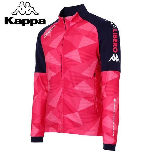 カッパ トレーニングジャケット メンズ サッカー フットボール トレーニング KF752KT21 Kappa
