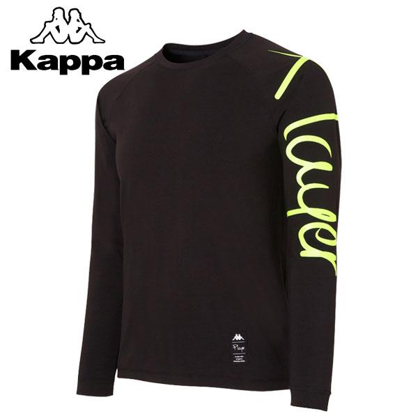 【2枚までメール便対応】カッパ 長袖Tシャツ メンズ トレーニング KL752TL01 Kappa 17FW 2017年秋冬【規定の数量以上から宅配便で発送(送料加算)】