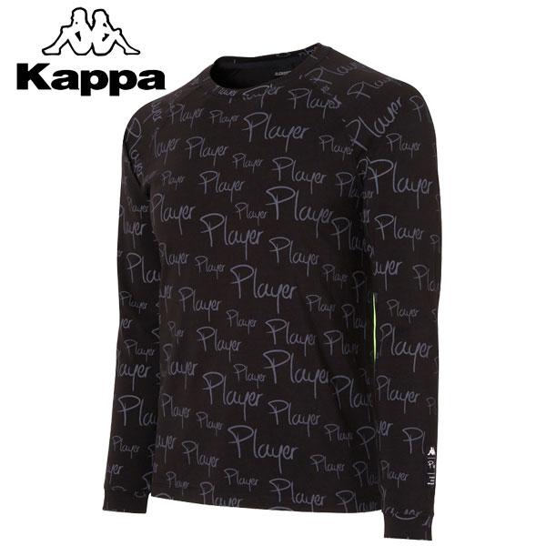 【2枚までメール便対応】カッパ 長袖Tシャツ メンズ トレーニング KL752TL02 Kappa 17FW 2017年秋冬【規定の数量以上から宅配便で発送(送料加算)】