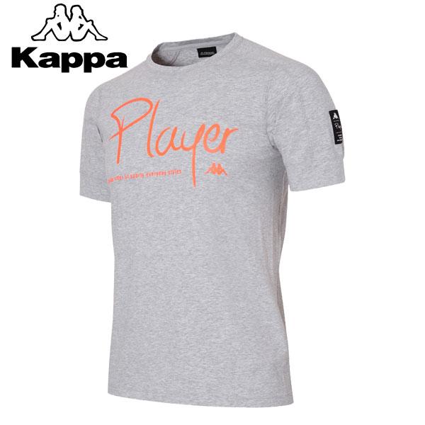 【2枚までメール便対応】カッパ 半袖Tシャツ メンズ トレーニング KL752TS01 Kappa 17FW 2017年秋冬【規定の数量以上から宅配便で発送(送料加算)】