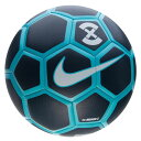 ○17HO NIKE ナイキ サッカーボール フットボール X メノール SC3039-471 メンズ