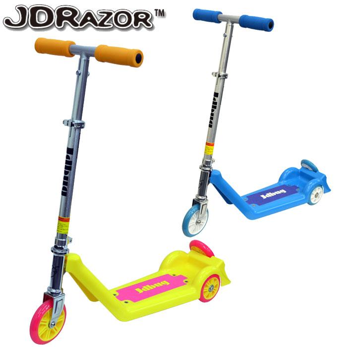 【ポイント10倍!期間限定ポイントUP祭!5/28 12:00迄】JD RAZOR Kid Scooter TC-01 (キッズスクーター TC-01) キックスクーター キックスケーター 3歳から
